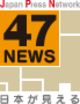 47newslogo1